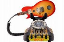phone1[1]